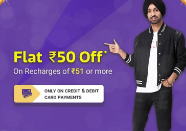 Flipkart Recharge Loot: Flat Rs 50 off on Rs 51 Recharge (New Users)🔥