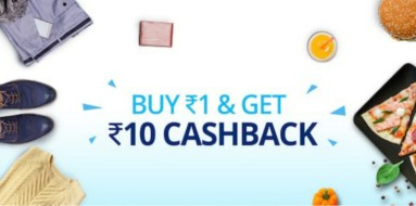 Paytm MAGIC Promocode