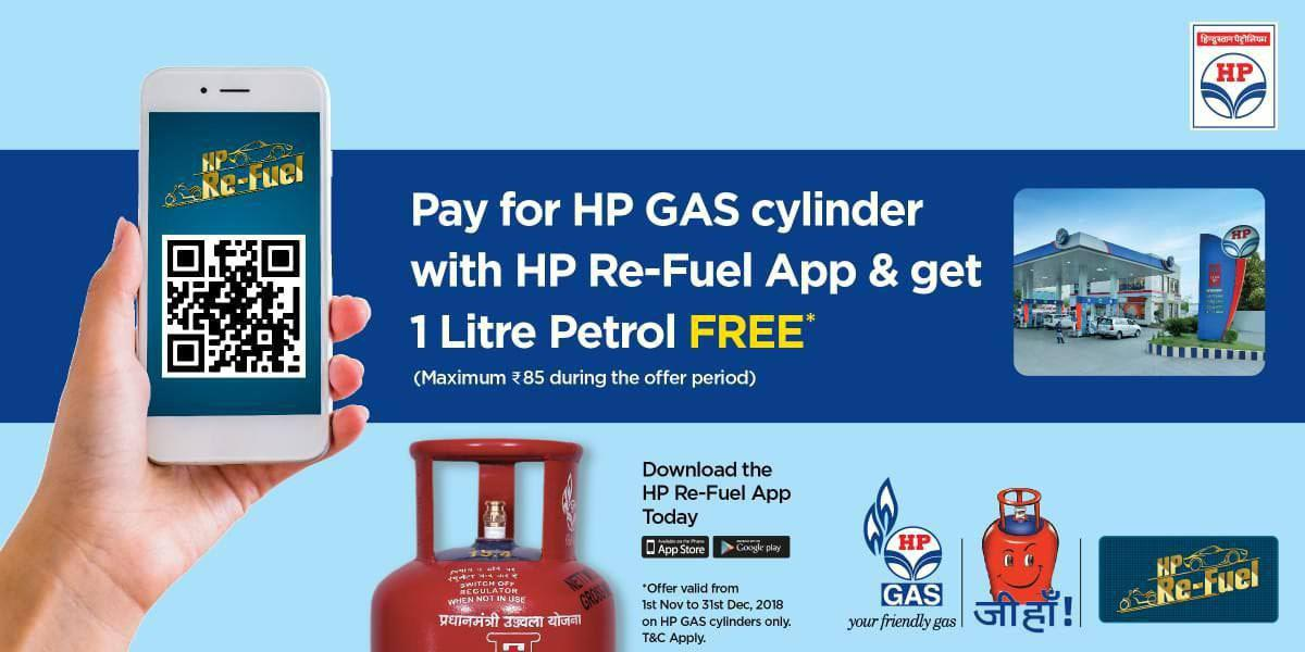 HP Refuel Free Petrol Offer- Pay for HP Gas & Get 1 Liter Petrol Free