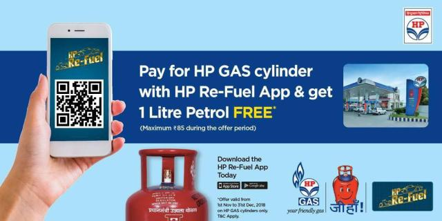 HP Refuel Free Petrol Offer