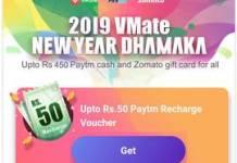 Vmate New Year Dhamaka