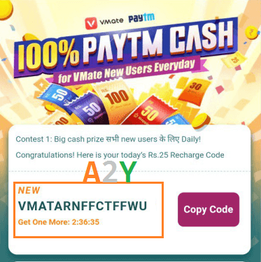 Vmate Free Paytm Coupon Deal