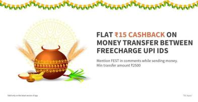 FreeCharge UPI Free Rs15