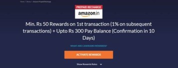 Amazon Free Recharge Offer