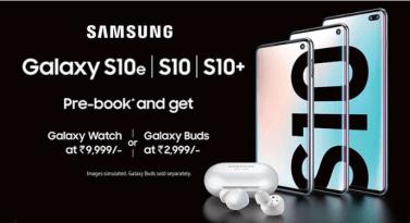Prebook Samsung Galaxy S10