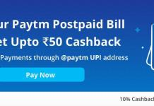 Paytm UPI Offer