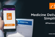 Medlife Free Subscription