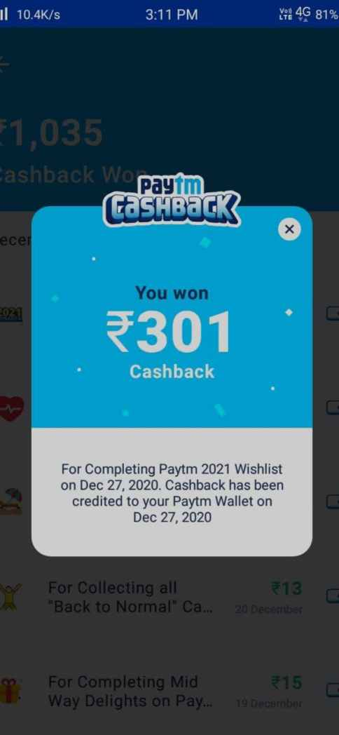 Paytm Wishlist Reward