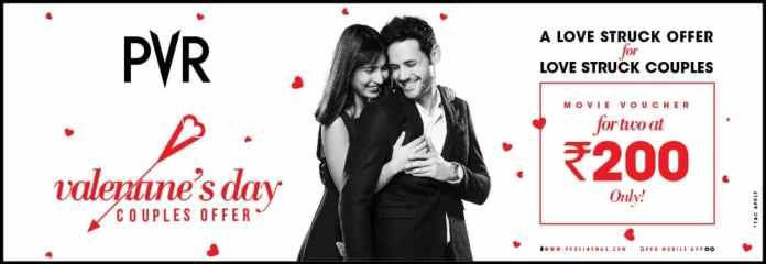 PVR Valentines Day Offer