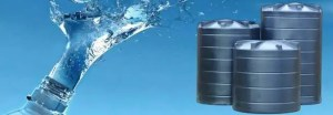 تنظيف خزانات مياه الشرب