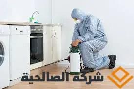 مكافحة حشرات بالرياض ورش المبيدات