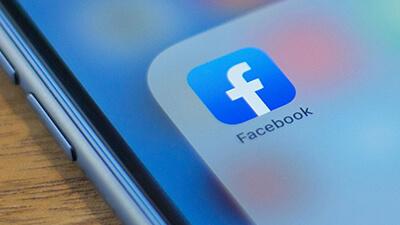Facebook pour améliorer votre image de marque et générer du trafic
