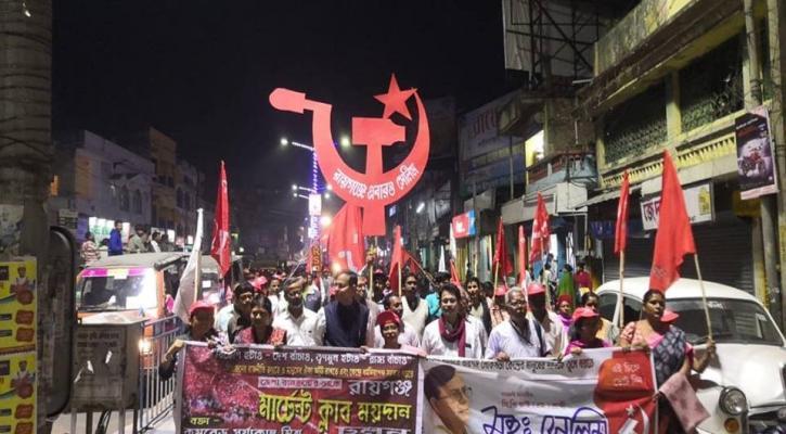 मार्क्सवादी कम्युनिस्ट पार्टी ऑफ इंडिया ने लोकसभा चुनाव २०१९ के लिए ४५ उम्मीदवारों की पहली सूची जारी की