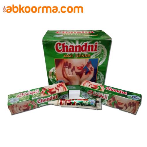 Chandni Henna (Nail Henna) Arab