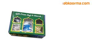 Harga Paket Oleh oleh Haji Murah
