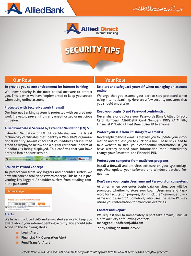 Security Bank Customer Service Email