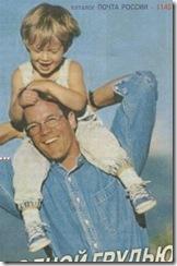 папа-2 с сыном. jpg