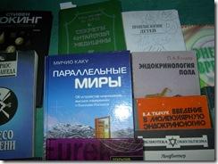 книги по цигун. 011