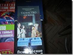 книги по цигун. 022