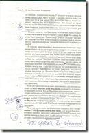 сюй минтан кн, 3.  стр. 2. 1