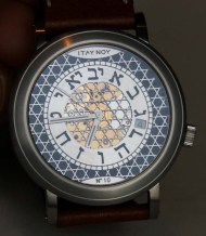 Itay Noy Identity Hebrew Watch Review Wrist Time Reviews