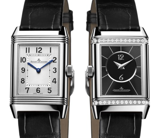 Jaeger-LeCoultre Reverso Novelties For SIHH 2016 Watch Releases