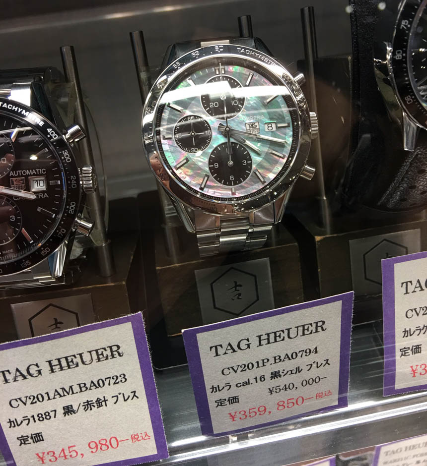 guide to buying used vintage watches in tokyo japan ablogtowatch rh ablogtowatch com Watches for Girls a guide to buying vintage omega watches on ebay