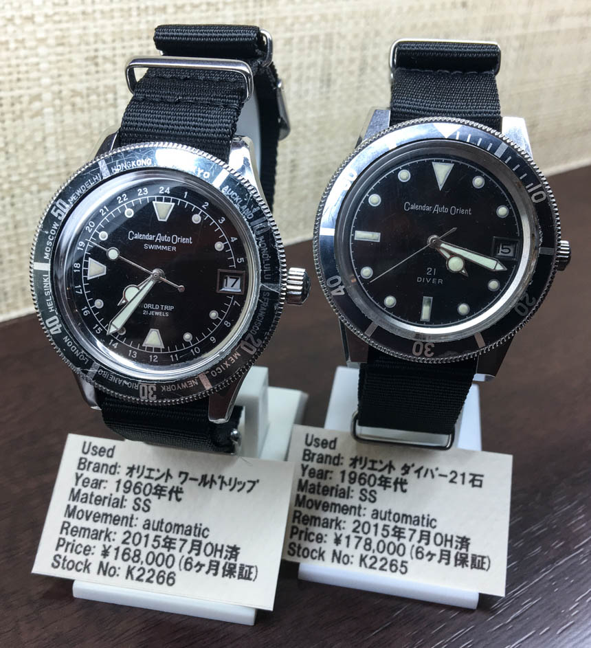 guide to buying used vintage watches in tokyo japan page 3 of 3 rh ablogtowatch com Watches for Girls Antique Watches