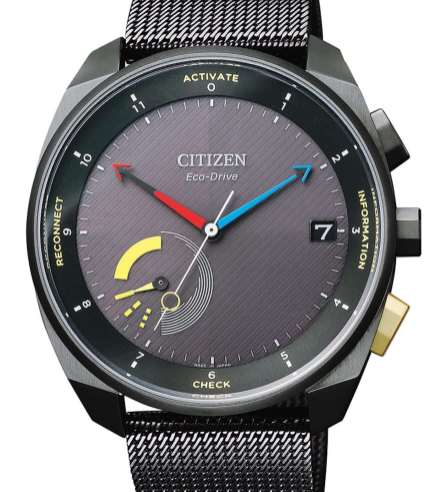 Citizen Eco-Drive Riiiver Watch Collection On The Horizon Watch Releases