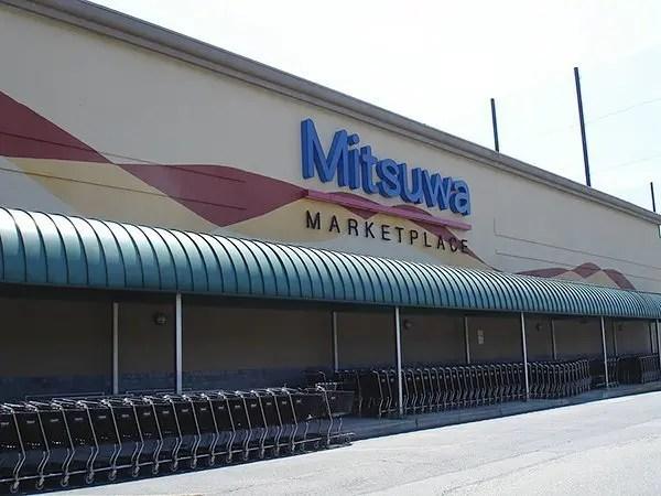 Mitsuwa-000 Mitsuwa Market - Edgewater, NJ  New Jersey  NJ Markets Food Edgewater