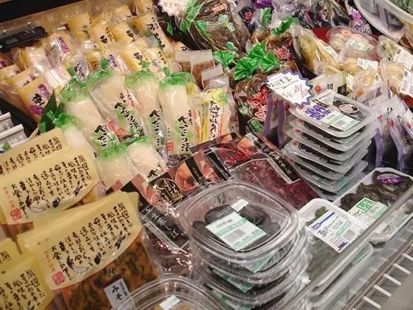 Mitsuwa-009 Mitsuwa Market - Edgewater, NJ  New Jersey  NJ Markets Food Edgewater
