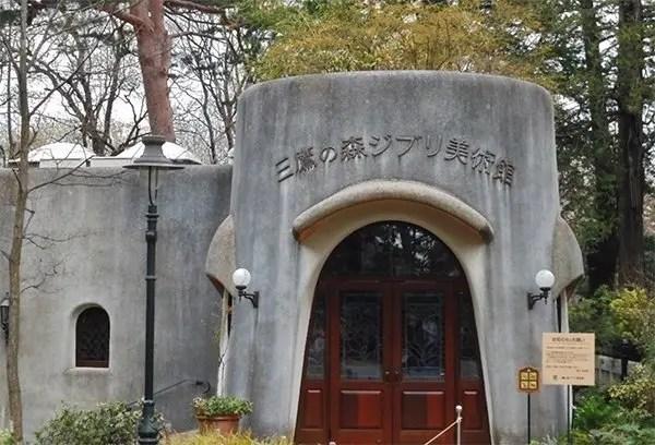 Ghibli Museum 000