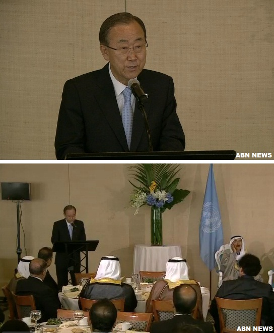 Ban Ki-moon paid tribute to His Highness the Amir of the State of Kuwait, Sheikh Sabah Al Ahmad Al Jaber Al Sabah