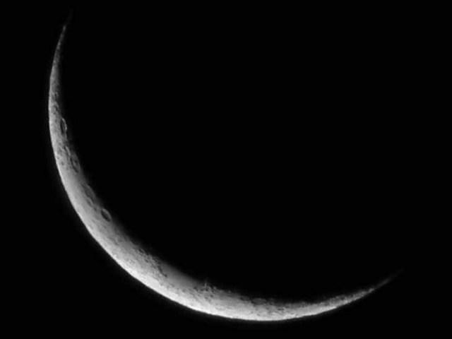 Mond über Uruguay - Nicht mehr viel davon übrig!