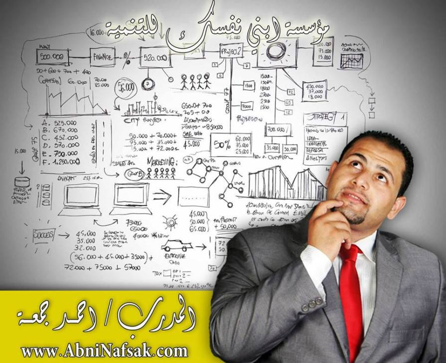 ™ Professionalism of Business Administration