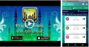 5 des applications mobile essentielles pendant le Ramadan 2019
