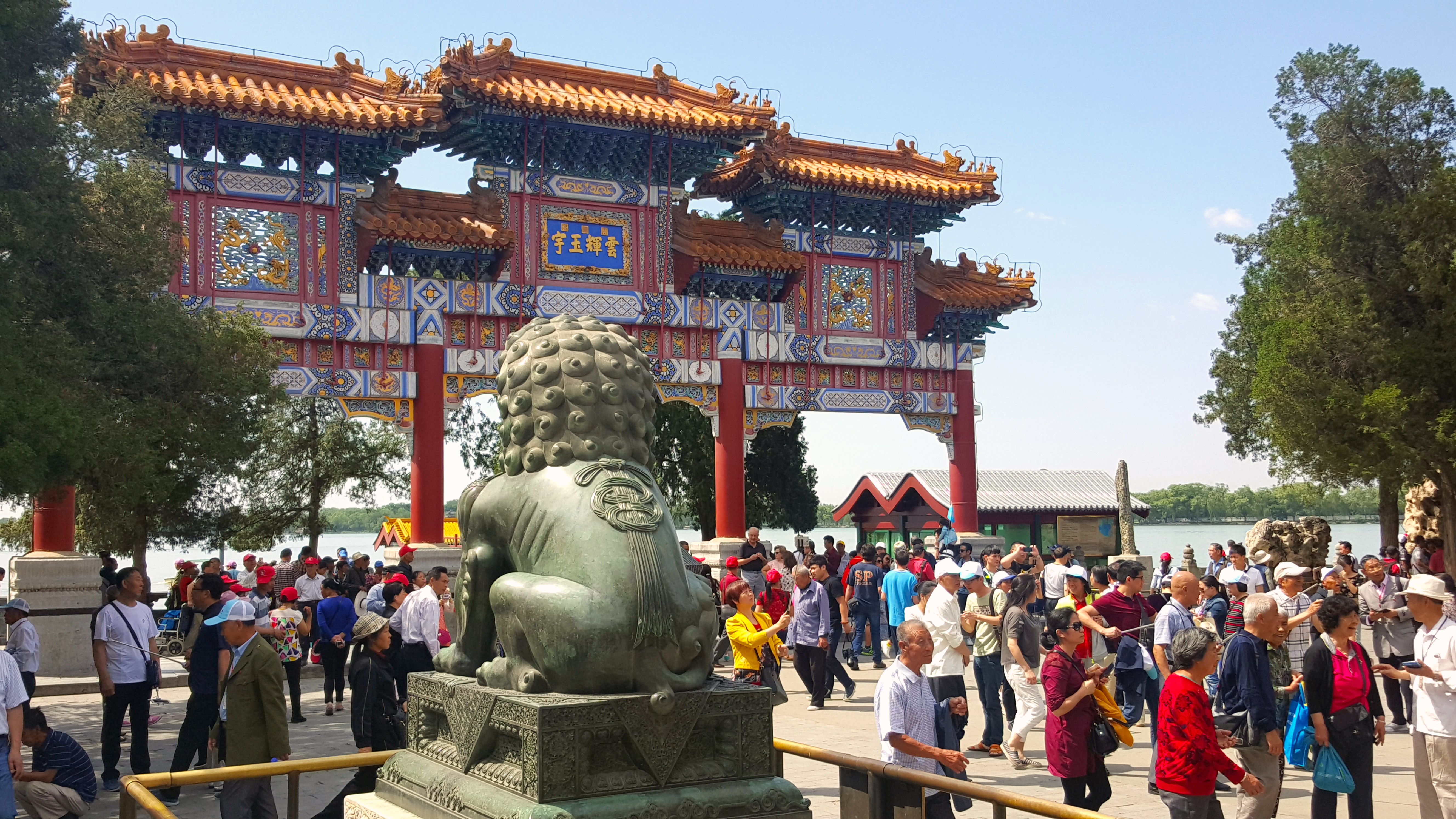 7 Things to do in Beijing | About and Abroad