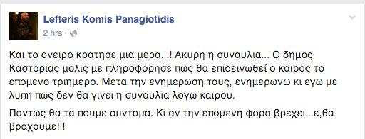 komis_facebook