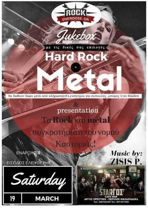 rock-overdose