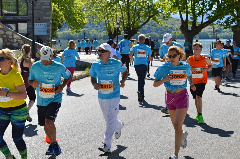 run_greece_kastoria83