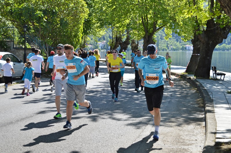 run_greece_kastoria94