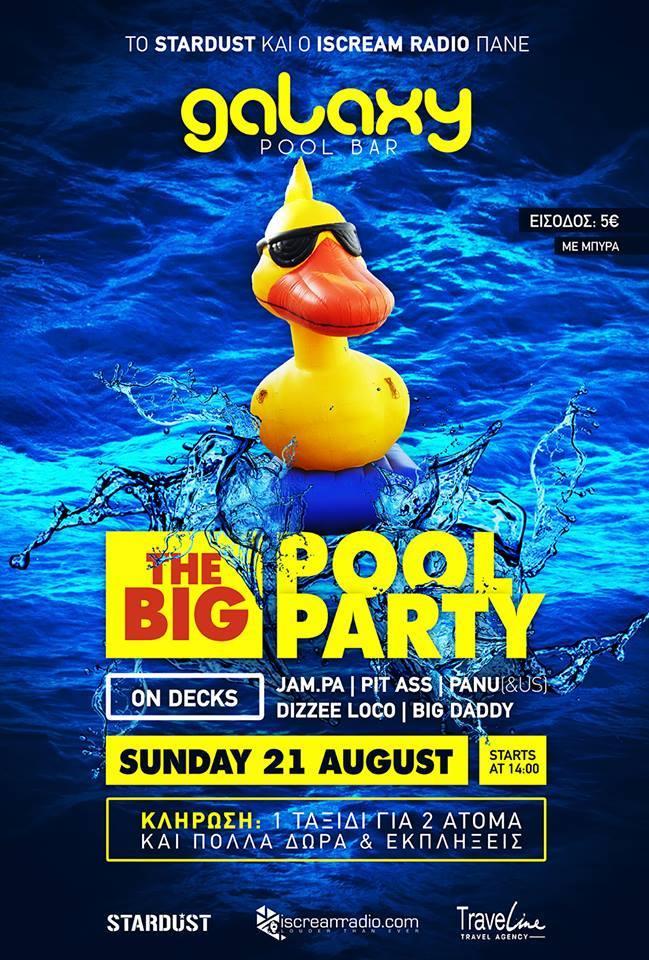 pool_party_iscreamradio