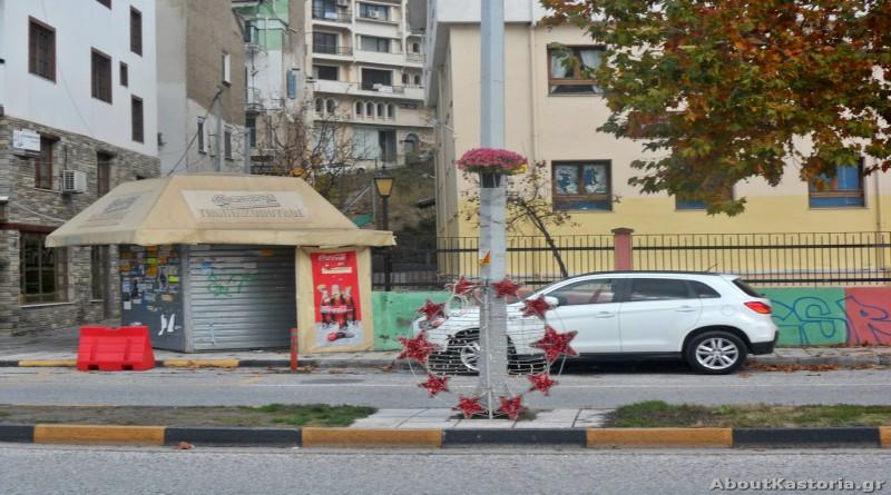 «Μύρισαν» Χριστούγεννα στην Καστοριά – Ξεκίνησε ο στολισμός της πόλης