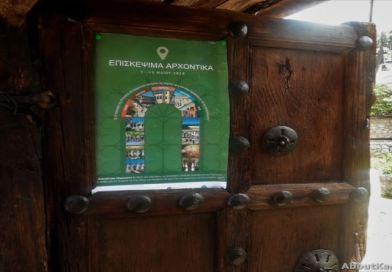 Τεράστια η προσέλευση κόσμου στα «Ανοιχτά Αρχοντικά» της Καστοριάς
