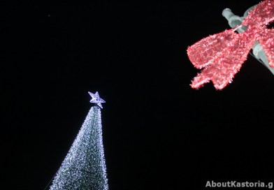 Οι γιορτές ξεκίνησαν όμορφα στην Καστοριά από την Πλατεία Ομονοίας! (φωτο & video)
