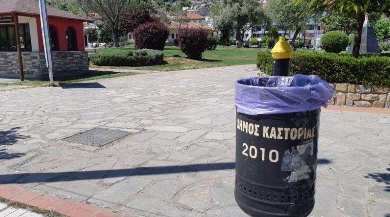 Καστοριά: Που είναι οι ενεργοί πολίτες;
