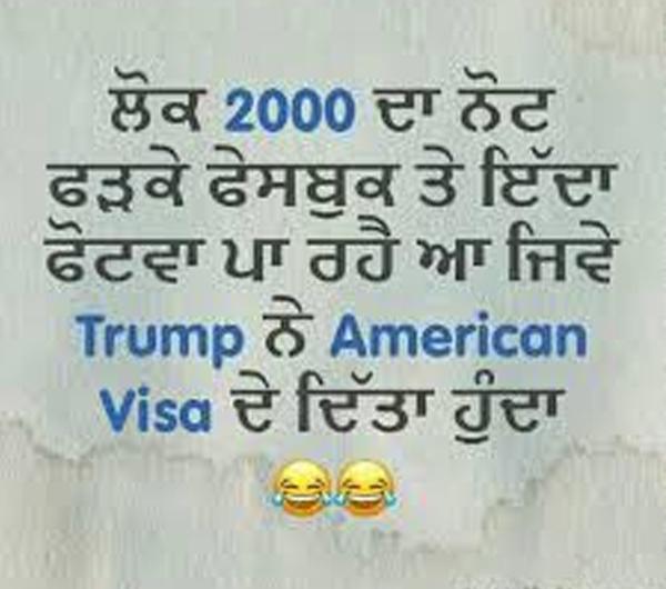 Non Veg Jokes Punjabi