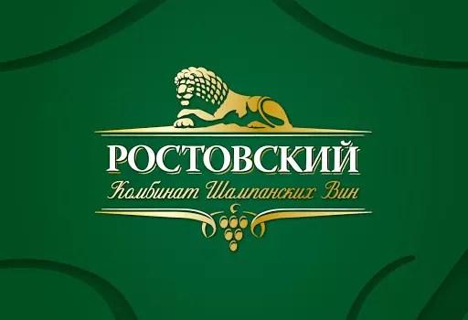 Ростовский комбинат шампанских вин