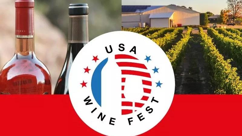 фестиваль американских вин