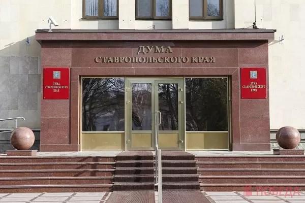 Ставропольский край обсудил вопросы виноделия